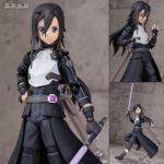 Figurine Figma Kazuto Kirigaya – Sword Art Online II