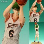 Figurine Shintaro Midorima – Kuroko no Basket