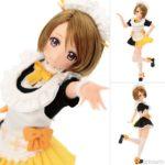 Figurine Hanayo Koizumi