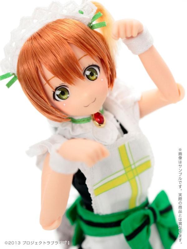 Figurine Rin Hoshizora