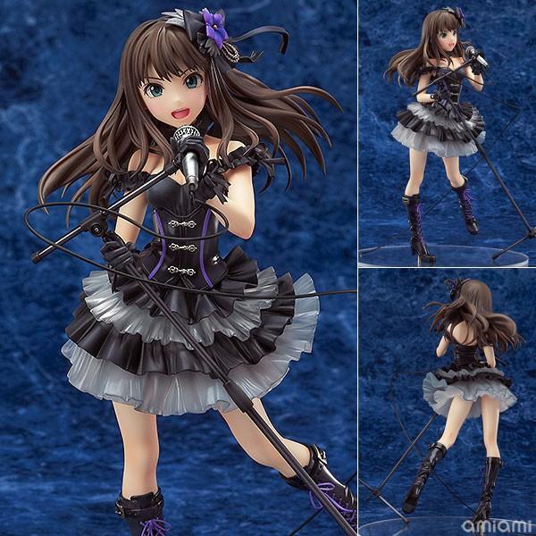 Figurine Rin Shibuya