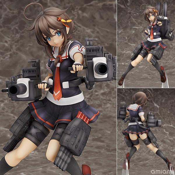 Figurine Shigure