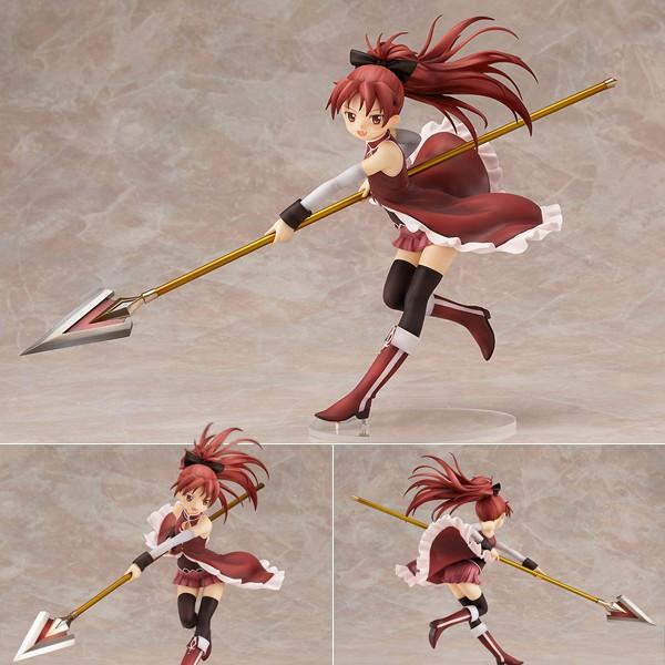 Figurine Kyouko Sakura