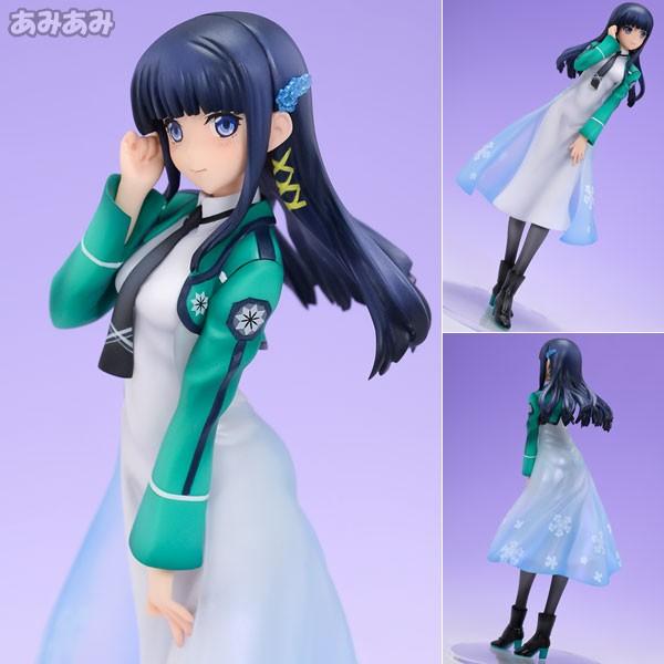 Figurine Miyuki Shiba