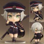 Figurine Hotarumaru – Nendoroid