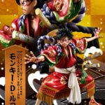 Figurine Monkey D. Luffy – Limited Edition