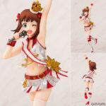 Figurine Haruka Amami – The Idolm@ster: Million Live!