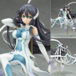 Figurine Aobouzu, Tougou Mimori – Yuuki Yuuna wa Yuusha de Aru