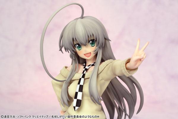 Figurine Nyaruko – Haiyore! Nyaruko-san W