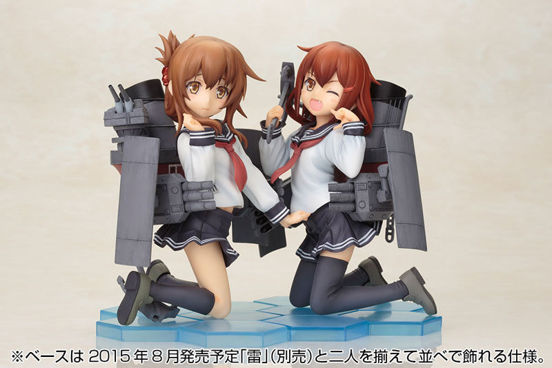 Figurine Inazuma – Kantai Collection ~Kan Colle~