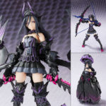 Figurine Gore Magala – Monster Hunter 4
