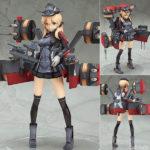 Figurine Prinz Eugen – Kantai Collection ~Kan Colle~