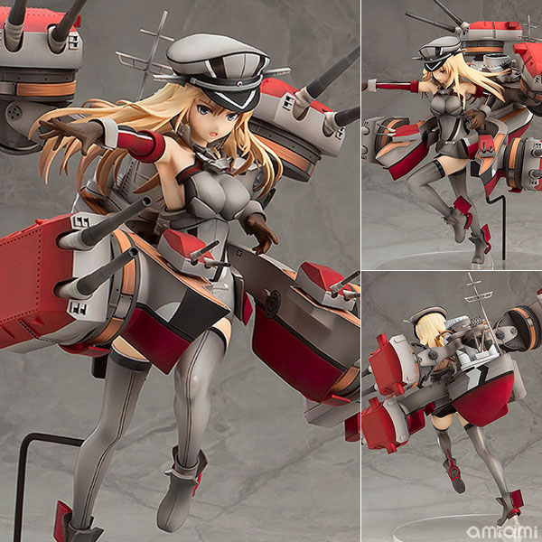 Figurine Bismarck – Kantai Collection ~Kan Colle~