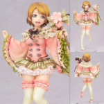 Figurine Hanayo Koizumi – Love Live! School Idol Festival