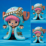 Figurine Tony Tony Chopper – One Piece