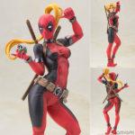 Figurine Lady Deadpool – Marvel x Bishoujo