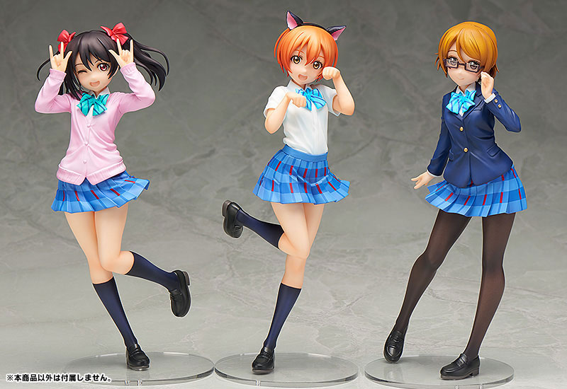 Figurine Koizumi Hanayo – Love Live! School Idol Project
