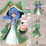 Figurine Yoshinon – Date A Live