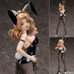 Figurine Kay – Girls und Panzer