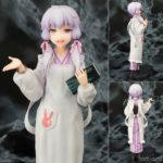 Figurine Yuzuki Yukari – Vocaloid