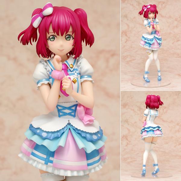 Figurine Kurosawa Ruby – Love Live! Sunshine!!