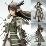 Figurine Xecty Ein – Shining Wind