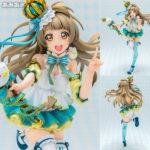 Figurine Minami Kotori – Love Live! School Idol Festival
