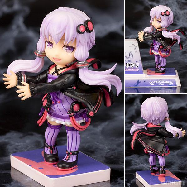 Figurine Yuzuki Yukari – Voiceroid
