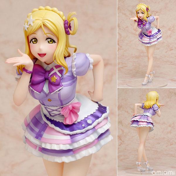 Figurine Ohara Mari – Love Live! Sunshine!!