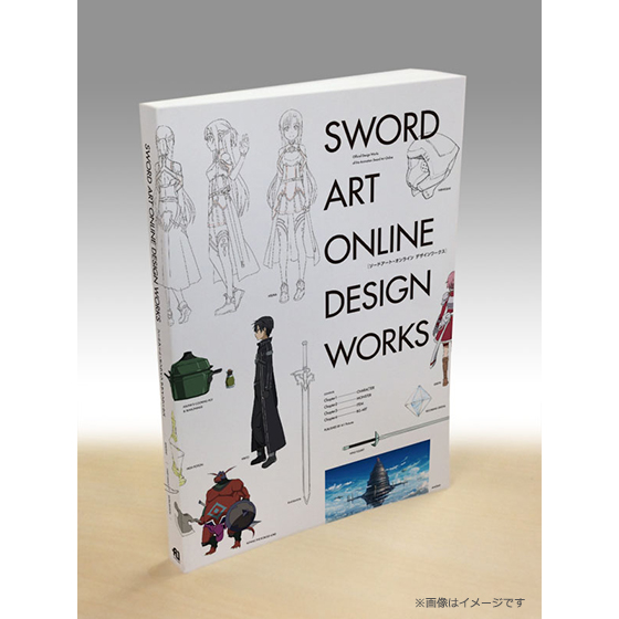 Design Works de Sword Art Online (Limited + Exclusive)