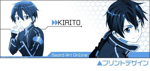 Mug Cup de Kirito – Sword Art Online