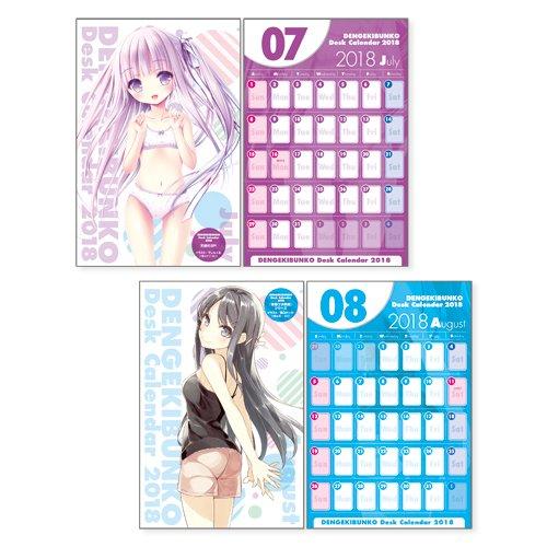 Dengekibunko Desk Calendar 2018