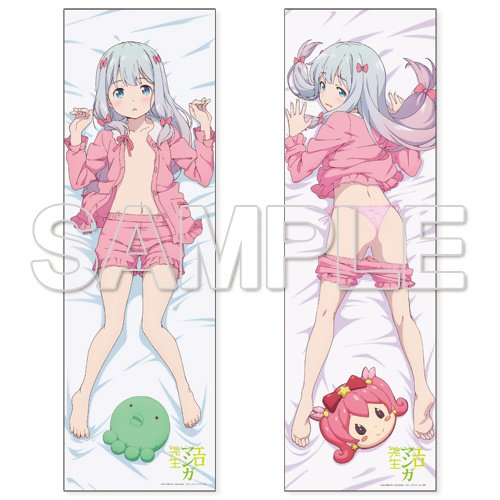 Taie d'oreiller de Izumi Sagiri (160×50cm) – Eromanga Sensei