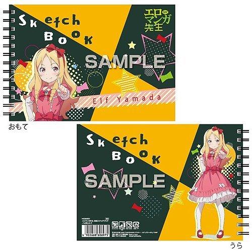 Petit carnet de note de Yamada Elf – Eromanga Sensei