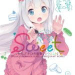 Art Works de Eromanga Sensei, Ore no Imouto ga Konna ni Kawaii Wake ga Nai, Vocaloid (2008 – 2014)