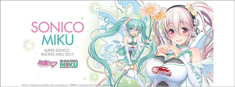 Mug Cup de Hatsune Miku & Super Sonico – VOCALOID