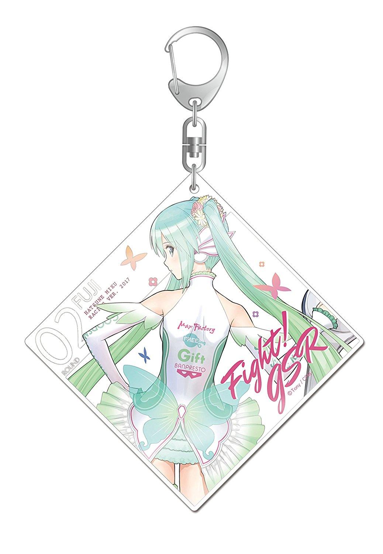 Porte-clés de Hatsune Miku – Vocaloid
