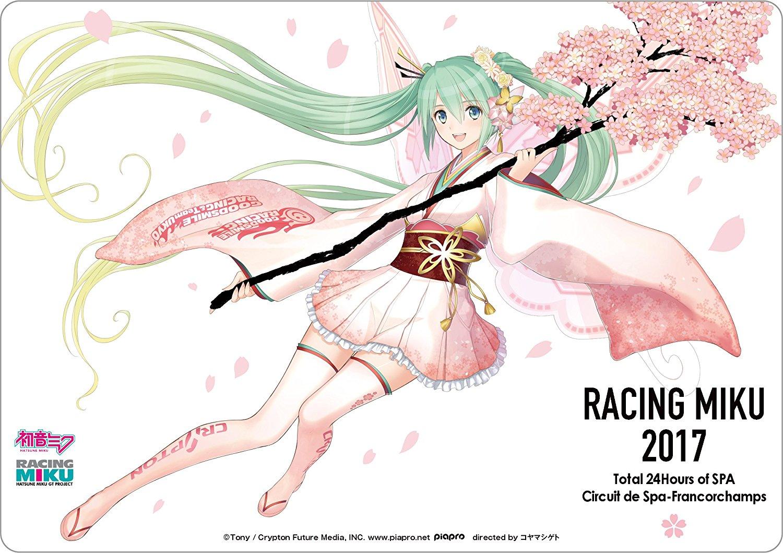 Tapis de souris Hatsune Miku – Vocaloid