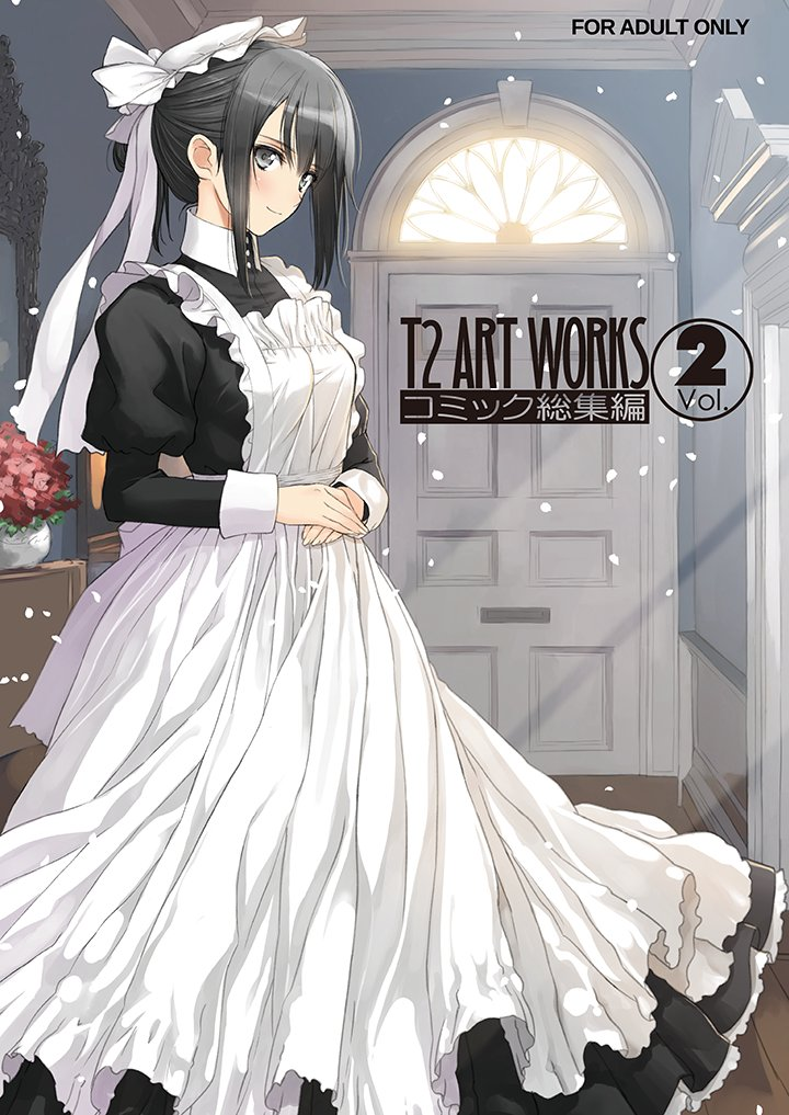 Tony Taka – Comics – Doujinshi – 2 – Comic Soushuuhen vol.2 (T2 Art Works)