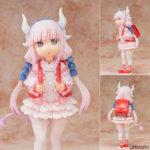 Figurine Kanna Kamui – Kobayashi-san chi no Maid Dragon