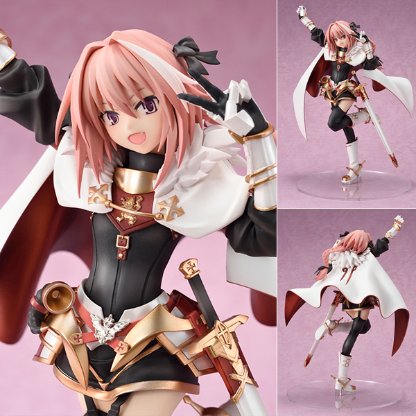 Figurine Astolfo – Fate/Grand Order