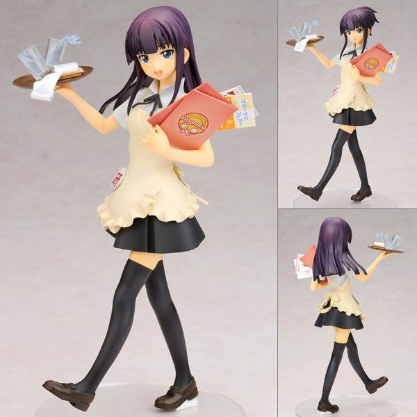 Figurine Yamada Aoi – Working!!