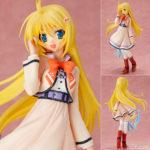Figurine Kagura Aya – Se Kirara