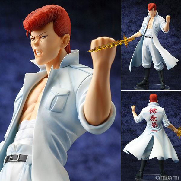 Figurine Kuwabara Kazuma – Yu Yu Hakusho