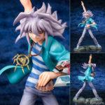 Figurine Yami Bakura – Yu-Gi-Oh! Duel Monsters