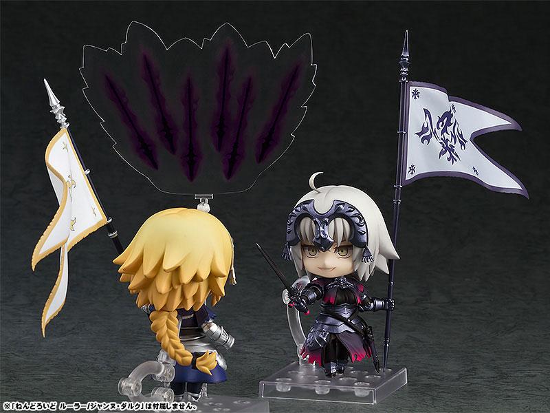 Figurine Nendoroid Jeanne d'Arc (Alter) – Fate/Grand Order