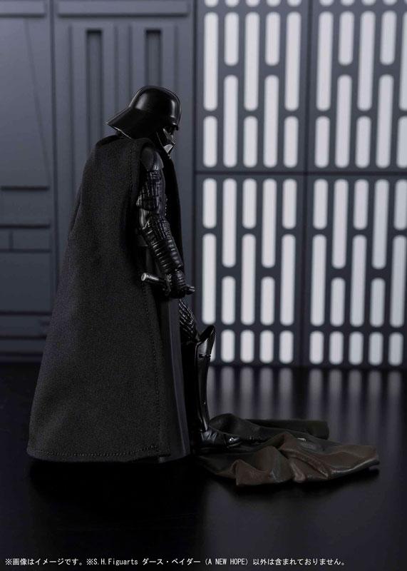 Figurine Darth Vader – Star Wars: Episode IV – A New Hope