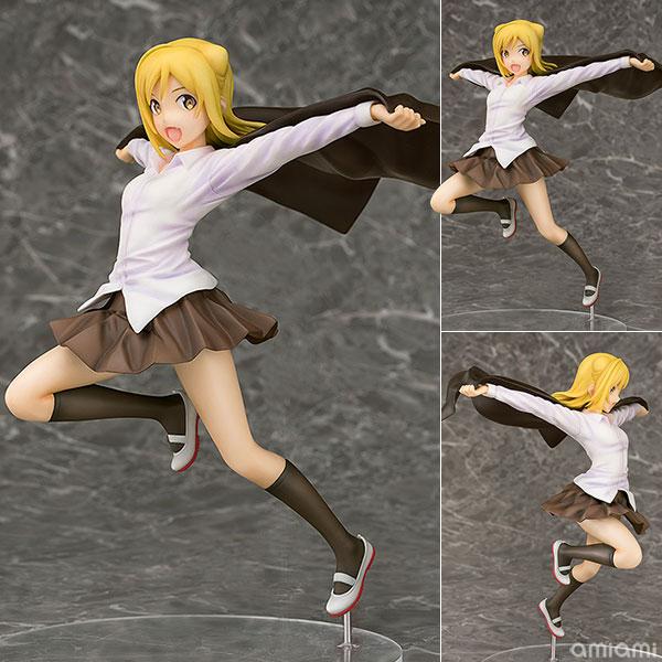 Figurine Takanashi Hikari – Demi-chan wa Kataritai