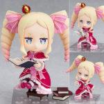 Figurine Nendoroid Beatrice – Re:Zero kara Hajimeru Isekai Seikatsu