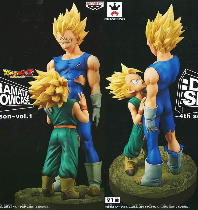 Figurines Trunks SSJ & Vegeta SSJ (Majin) | Les Adieux de Vegeta : « Je t'aime mon fils ! » – Dragon Ball Z Dramatic Showcase ~4th Season~ (Vol.2)